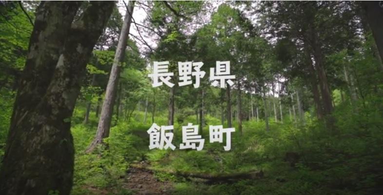 hp動画用.jpg